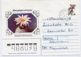 KAZAKHSTAN 1993  Cover With 1.50 Surcharge - Kazakhstan