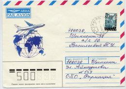 KAZAKHSTAN 1993  Cover With 5.00 Surcharge - Kazakhstan