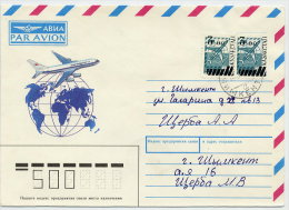 KAZAKHSTAN 1993  Cover With 3.00 Surcharge X 2 - Kazakhstan