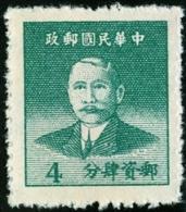 CINA, CHINA, COMMEMORATIVO, SUN YAT-SEN, 1949, FRANCOBOLLO NUOVO (MNG), Michel 1045 - China