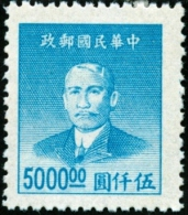 CINA, CHINA, COMMEMORATIVO, SUN YAT-SEN, 1949, FRANCOBOLLO NUOVO (MNG), Michel 967 - China