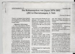 Japan, Koban Periode, Marken Und Entwertungen  (3 Seiten) - Air Mail And Aviation History