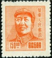 CINA, CHINA, COMMEMORATIVO, MAO TSE-TUNG, 1949, FRANCOBOLLO NUOVO (MNG), Michel CN-E 69 - Nuevos