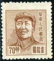 CINA, CHINA, COMMEMORATIVO, MAO TSE-TUNG, 1949, FRANCOBOLLO NUOVO (MNG), Michel CN-E 67 - Nuevos