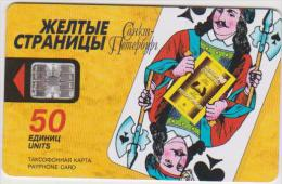 RUSSIA - ST. PETERSBURG - PLAYING CARD - 50UNITS - Russland
