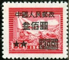 CINA, CHINA, COMMEMORATIVO, FERROVIE, 1950, FRANCOBOLLO NUOVO (MNG), Michel CN 89 - Nuevos