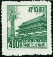 CINA, CHINA, PANORAMI, LANDSCAPE, PORTA PACE CELESTE, 1951, FRANCOBOLLO NUOVO (MNG), Michel CN 75 - Nuevos