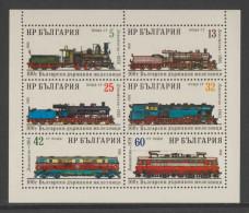 Bulgaria Bulgarien 1988 Mi 3637 /2 YT 3149 /4 SG 3493 /8 Klb Sheet ** Cent. State Railways / Bulgarische Staatseisenbahn - Bulgarije