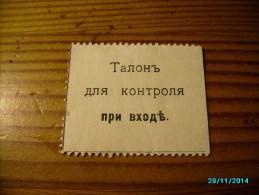 IMPERIAL RUSSIA    TICKET ,   0 - Tickets - Entradas