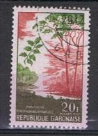 Gabon Y/T 222  (0) - Gabon (1960-...)