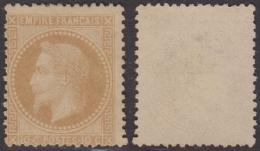 *PROMO* 10c Lauré Au Type II Neuf (*) TB (Y&T N° 28B, Cote * : 360€) - 1863-1870 Napoléon III Lauré
