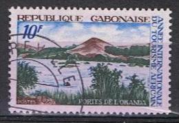 Gabon Y/T 235  (0) - Gabon (1960-...)