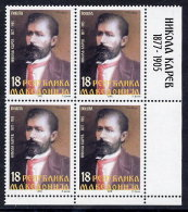 MACEDONIA 2002 Nikola Karev Block Of 4 MNH / **.  Michel 263 - Macedonia