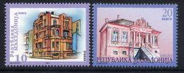 MACEDONIA 2003 Town Architecture II  MNH / **.  Michel 282-83 - Macedonia