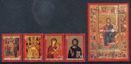 MACEDONIA 1999 Ikons Set + Block  MNH / **.  Michel 153-56 + Block 6 - Macedonia