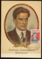 CARTE MAXIMUM CM Card USSR RUSSIA Literature Poet Writer MAYAKOVSKY Painter Actor RARE - 1923-1991 URSS