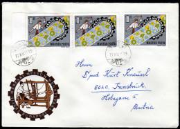 UNGARN 1972 - Textil Museum In Ungarn - Brief - Textil