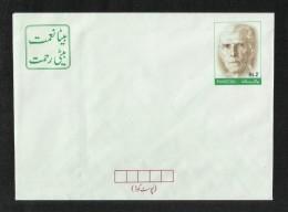 Pakistan Postal Stationery  Envelope Unused Mint Cover - Pakistan