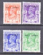 BRITISH  B URMA  35-8       ** - Burma (...-1947)