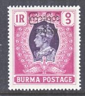 BRITISH  B URMA  81       ** - Burma (...-1947)