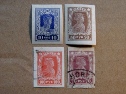 Sale! 1922 Year Set From Russia Michel 208/11 For Euro1 Only - Gebraucht