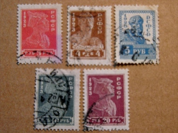 Sale! 1923 Year Set From Russia Michel 215/19 For Euro1 Only - 1917-1923 Republiek & Sovjetrepubliek