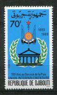 DJIBOUTI ( REPUBLIQUE ) Y&T  N°  656 TIMBRE  NEUF  SANS  TRACE  DE  CHARNIERE ,  A  VOIR . - Djibouti (1977-...)