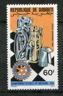 DJIBOUTI ( REPUBLIQUE ) :  AERIEN , Y&T  N°  216  TIMBRE  NEUF  SANS  TRACE  DE  CHARNIERE ,  A  VOIR . - Djibouti (1977-...)