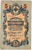 RUSSIE -  Russia - Billet De Banque 5 Roubles  1909 - N° YA 033  Voir Les Signatures   -   En L Etat - Russie