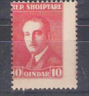 Albania 1925  Mi Nr 136A  MNH  (a1p8) - Albanien