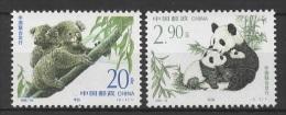 China (1995) #15 Yv. 3309/10   /  Joint With Australia - Fauna - Koala - Panda - Gezamelijke Uitgaven