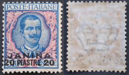 Levant Janina 1909-11 Y&T 81* (20 Pi) 2 Scans - Bureaux D'Europe & D'Asie