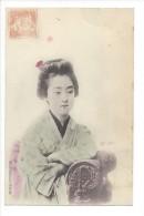 10642 -  Portrait D'une Jeune Femme Japonnaise Geisha - Japon