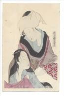 10649 -    Deux Femmes Japonnaises Geisha Illustrateur - Japon