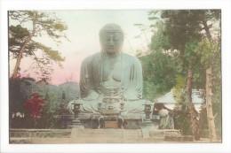 10650 -    Statue De Bouddha Dans Un Parc - Japon