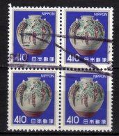 NIPPON JAPON – 1982 YT 1440 X 4 USED - 1926-89 Emperor Hirohito (Showa Era)