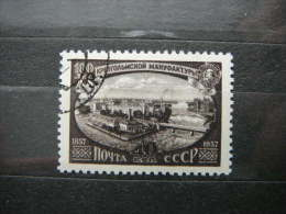 Centenary Of Krengholm Textile Factory # Russia USSR Sowjetunion # 1957 Used # Mi.1986 - Used Stamps