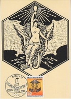 Berlin 1984 100J Strom Fur Berlin 1v Maximum Card (18558) - [5] Berlijn