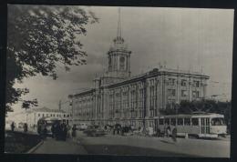 Sverdlovsk-Ekaterinburg-uncirculated,perfect Condition - Rusia