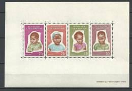 "Centrafrique Bloc YT 4 ""  Enfance "" 1964 Neuf** - República Centroafricana"