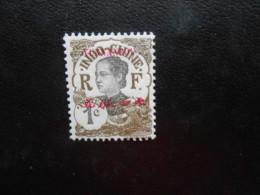 YUNNANFOU : N° 33 Neuf Sans Gomme - Yunnanfou (1903-1922)