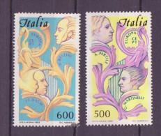 Europa CEPT Italie 1985 Y&T N°1664 à 1665 - Michel N°1932 à 1933 Oblitéré - Used - Gestempelt - Europa-CEPT
