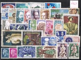 R 719. Lote De Sellos FRANCIA Año 1967 º - Francia