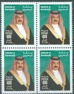 BAHRAIN - 2002 - MNH/** -  HAMAD BEN ISSA AL KHALIFA - Mi 735 Yv  702 BLOC OF 4 STAMPS - Lot 10420 - Bahreïn (1965-...)