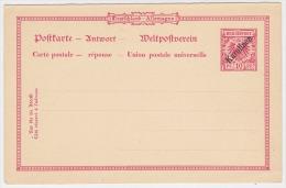 GERMANY KAROLINEN 1899 P.ST.REPLY CARD (reply Part) P 4 A MINT SUPERB - Brieven En Documenten