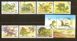Azerbaïdjan Azerbeidjan 1994 Yvertn° 156-62 Et Bloc 9 (°) Used Cote 7,50 Euro Faune Préhistorique - Azerbaïdjan