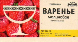 Ukraine USSR Jam Canned Food Advertising Label 1960-70-th - Cannettes