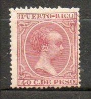 PORTO RICO Alfonso XIII 1894 N°114 - Puerto Rico