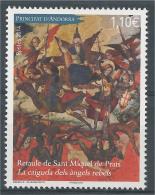 Andorra (French Adm.), Altarpiece, Sant Miquel De Prats, 2014, MNH VF - French Andorra