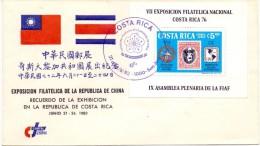 COSTA RICA   1983   CHINA - COSTA RICA    FDC - Costa Rica